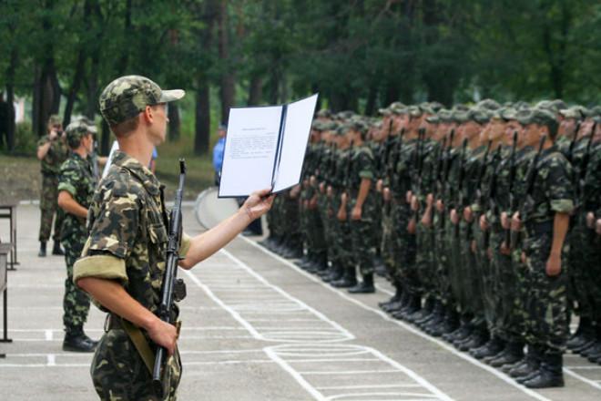 Незабаром в області стартує призов на військову строкову службу