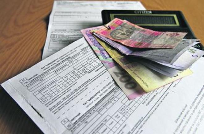 Монетизація субсидій: з березня волиняни отримають «живі» гроші для розрахунків за комунальні послуги