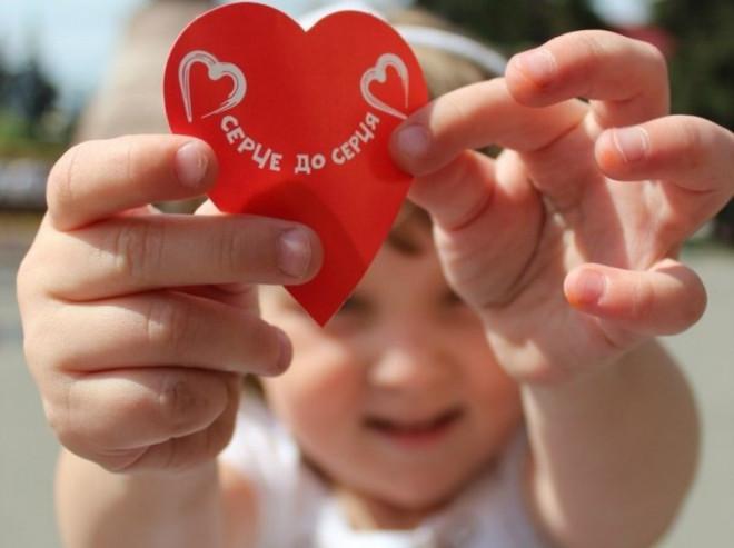 Волинян запрошують долучитися до благодійної акції «Серце до Серця»