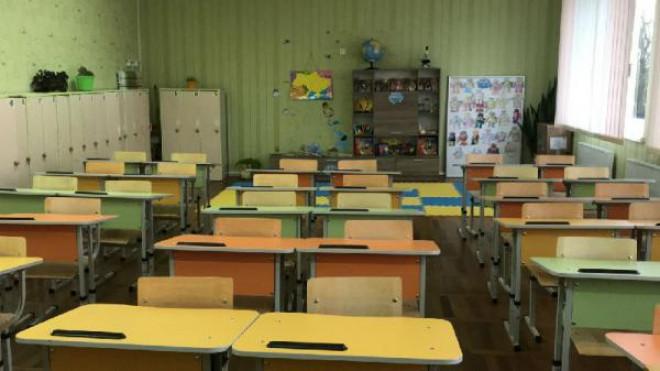 Держава виділила 46,7 млн грн на НУШ у Волинській області
