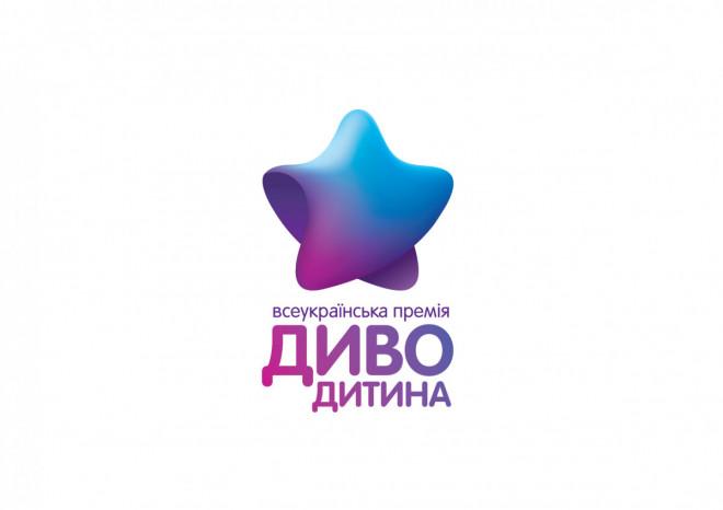 Волинських школярів запрошують до Всеукраїнської Премії «Диво-дитина»